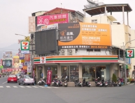 7-ELEVEN-埔慶店