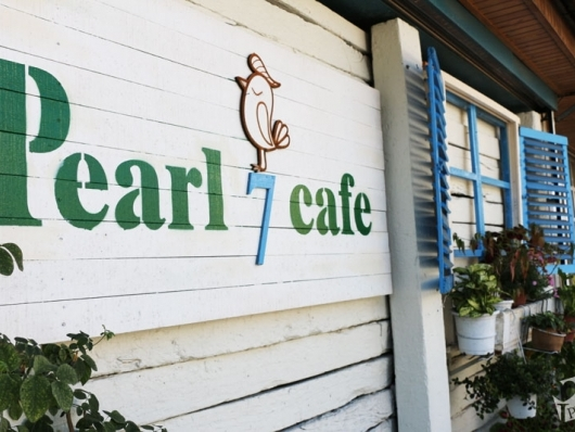 Pearl 7 cafe 珍珠7咖啡坊